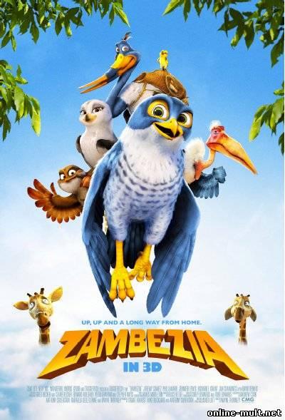 мульты онлайн бесплатно смотреть в хорошем качестве 2012: