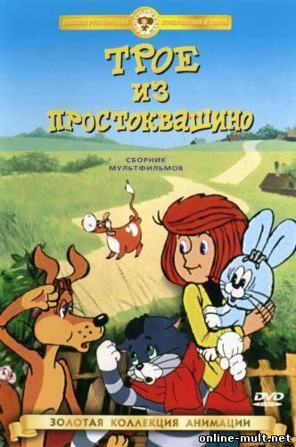 в советские онлайн смотреть бесплатно: