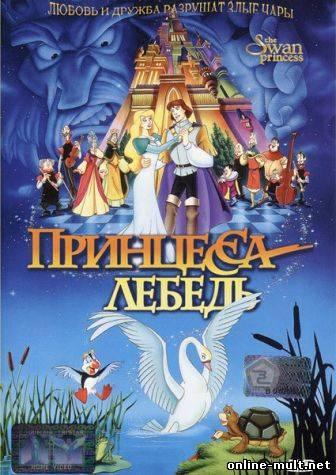 смотреть мультфильм все серии алладин: