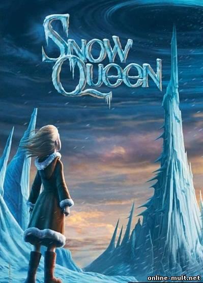 снежная королева 2012 смотреть бесплатно