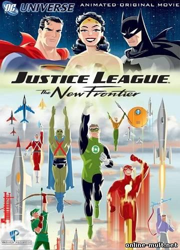Лига справедливости новый барьер