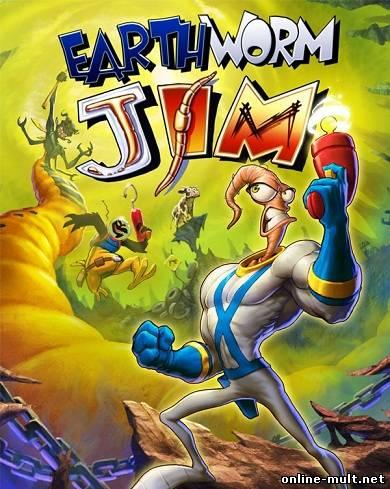 Джим червяк скачать торрент