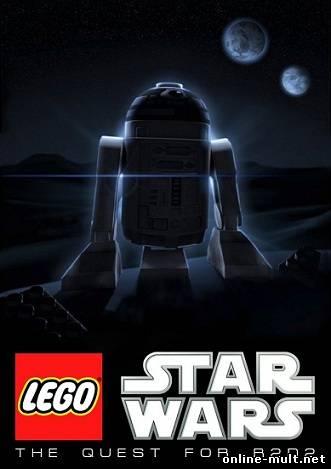 лего звёздные войны поиск р2 д2