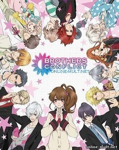 конфликт братьев