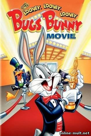 безумный кролик банни