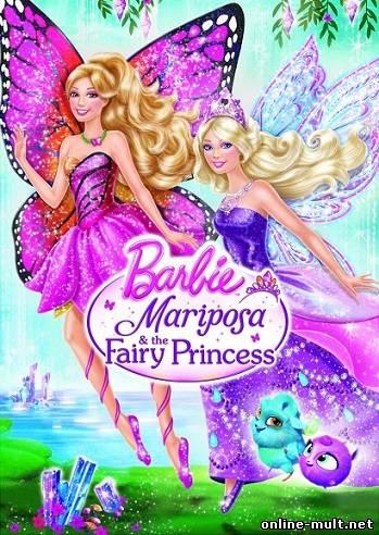 барби марипоса и принцесса фея смотреть бесплатно