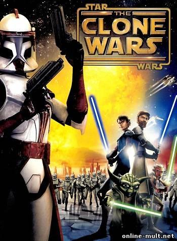 звёздные войны войны клонов 2008