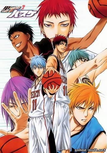 баскетбол куроко 2 сезон