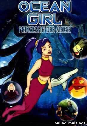 приключения принцессы нери