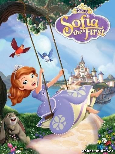 софия прекрасная история принцессы смотреть бесплатно