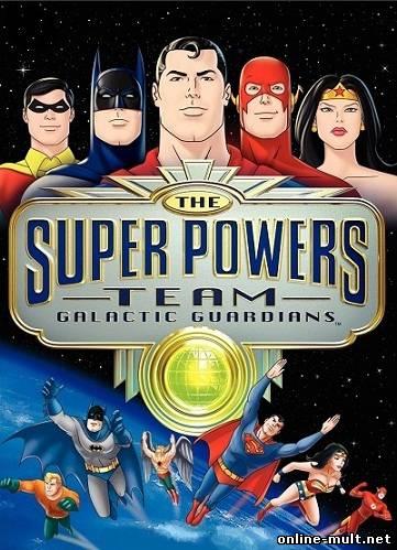 супермощная команда стражи галактики