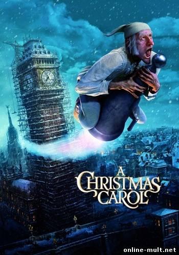 рождественская история смотреть бесплатно