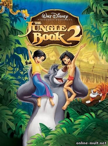 Смотреть книга джунглей 2 бесплатно