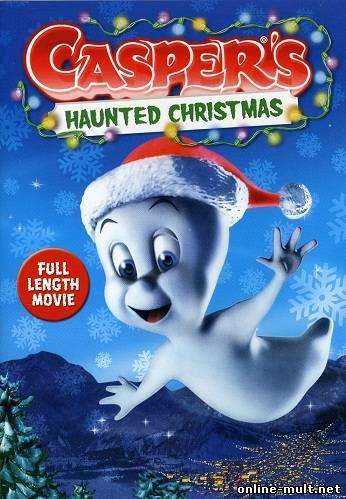 каспер рождество призраков