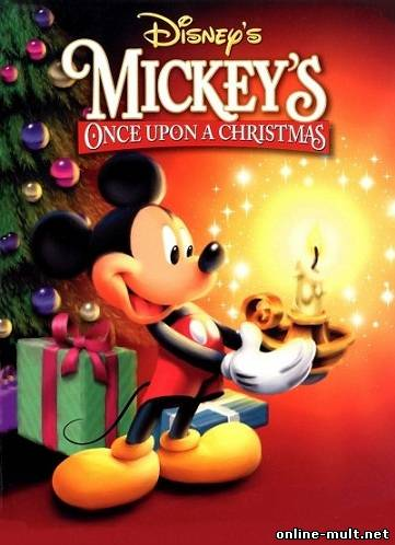 микки однажды под рождество