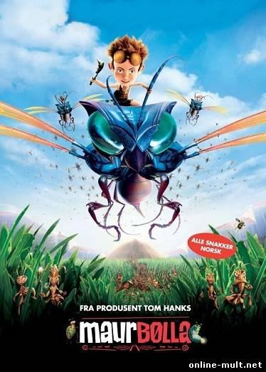 Смотреть гроза муравьев бесплатно