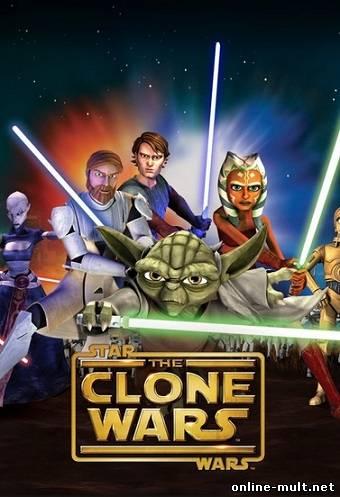 звёздные войны войны клонов 6 сезон