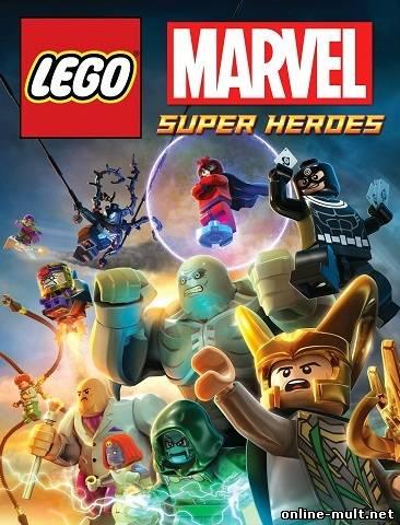 Лего супергерои марвел максимальная