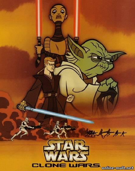 звёздные войны войны клонов 4 сезон