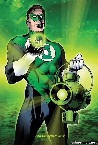 смотреть зеленый фонарь бесплатно в хорошем качестве: