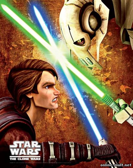 звёздные войны войны клонов 2 сезон
