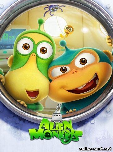 обезьянки из космоса
