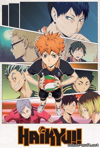 волейбол 2 сезон