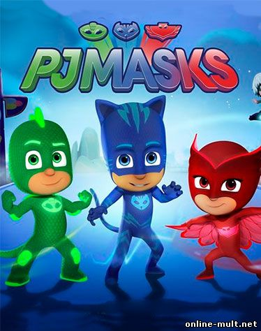 Смотреть супергерои в масках мультик