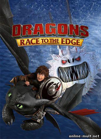 Смотреть приручить дракона гонки драконах