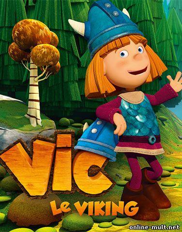 вик викинг мультфильм скачать торрент