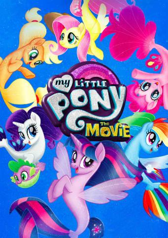 мой маленький пони в кино 2017 смотреть бесплатно