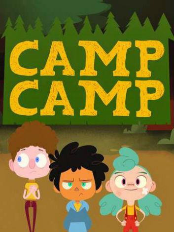 лагерь лагерей