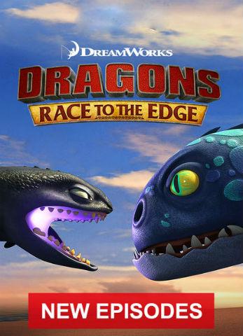драконы гонка на грани 5 сезон смотреть бесплатно