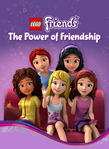 лего френдс сила дружбы