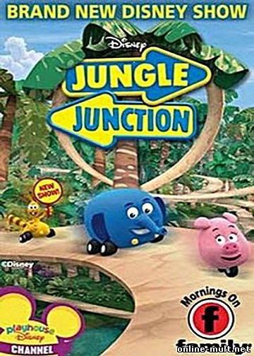 перекресток в джунглях