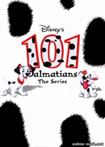 101 далматинец сериал