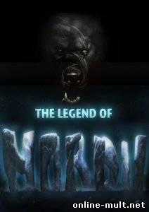 легенда о морду