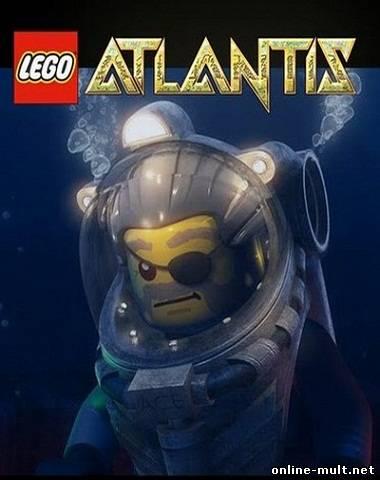 лего атлантис