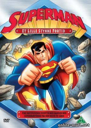 супермен смотреть бесплатно