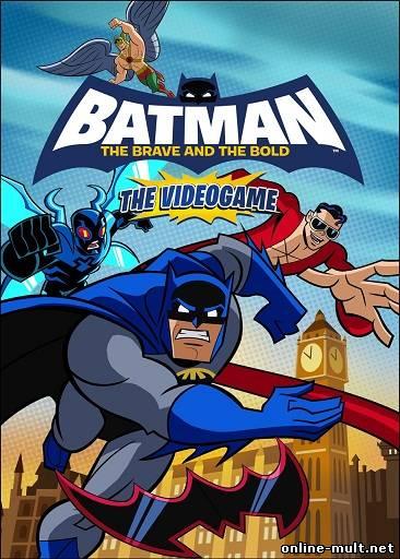 бэтмен отвага и смелость