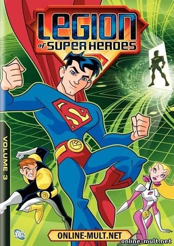 смотреть мультик про супергероев: