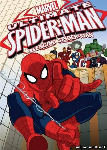 совершенный человек паук 2 сезон смотреть бесплатно