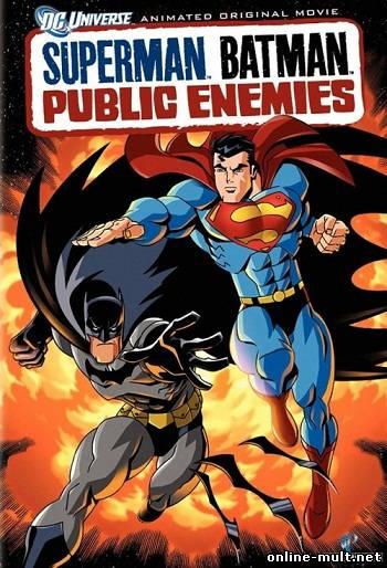 супермен и бэтмен враги общества