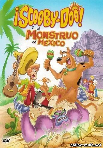 скуби ду и монстр из мексики