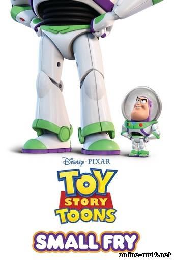 история игрушек мальки