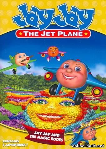реактивный самолетик джей джей