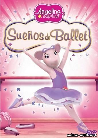 ангелина балерина
